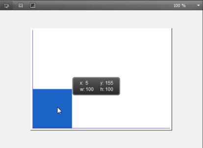 doc/images/qmldesigner-snap-margins.png