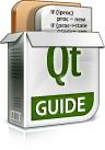doc/templates/images/qt_guide.png