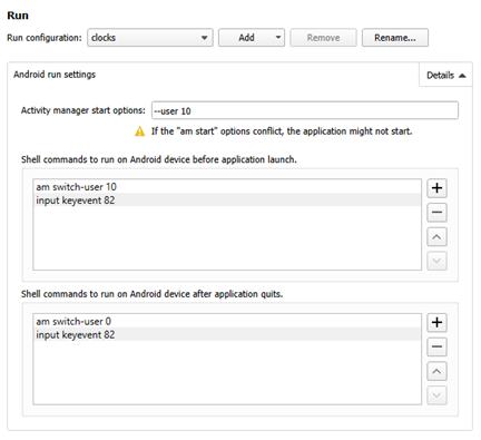 doc/images/qtcreator-android-run-settings.png
